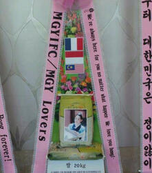 Goddess of Fire Rice Wreath Support