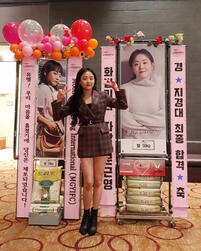 Catch the Ghost Rice Wreath Support