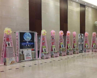 The Village Rice Wreath Support (2015)